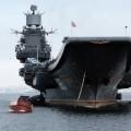 США направят в Тихий океан «похоронный» авианосец